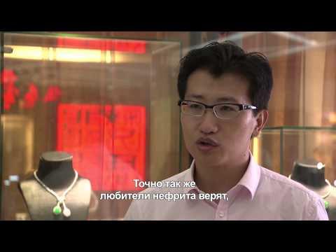 Почему китайцы любят носить нефрит