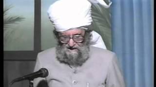 Urdu Dars Malfoozat #505, So Said Hazrat Mirza Ghulam Ahmad Qadiani(as), Islam Ahmadiyya