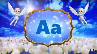 Развивающий мультфильм - Русский алфавит с ангелочками - Учим русские буквы с животными