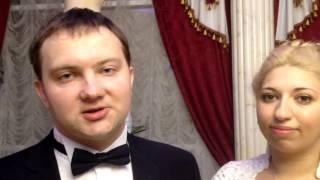 Отзыв Ольги и Андрея. Свадьба 25 апреля 2015. Ведущий Андрей Огнев