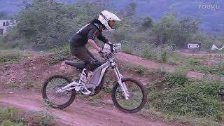 e Dirt bike