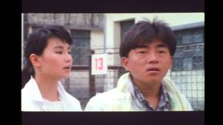 Heartbeat 100 心跳一百 Сто ударов в минуту 1987