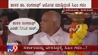 BS Yediyurappa Lost His Cool After MLA Dr. Ranganath Raised the Issue of Grants to His Constituency