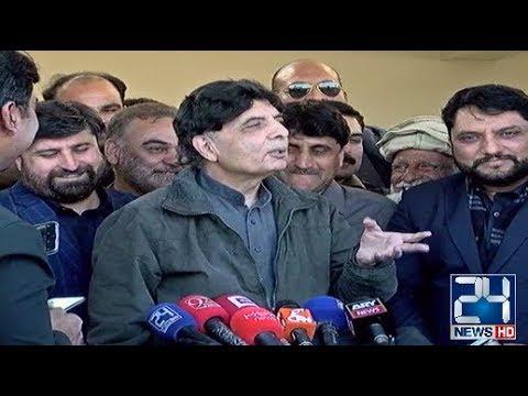 Chaudhry Nisar Blasts Imran Khan | Full Press Conference | 9 Mar 2019