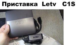 Обзор ТВ приставки LeTv C1s  оригинал