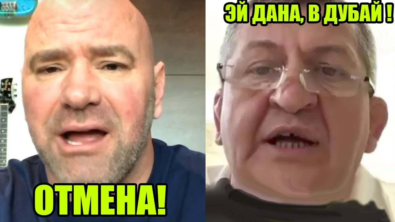 СРОЧНАЯ РЕАКЦИЯ Отца Хабиба/UFC отменяет 3 турнира/Тони Фергюсон отреагировал