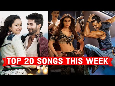 Top 20 Songs This Week Hindi Punjabi 2018 (August 26) | Latest Bollywood Songs 2018