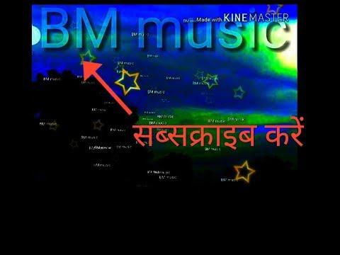 Pani Do Barsa De Mara Ram Super Hit Ringtone Indra Dhavsi Ki Awaaz Mein