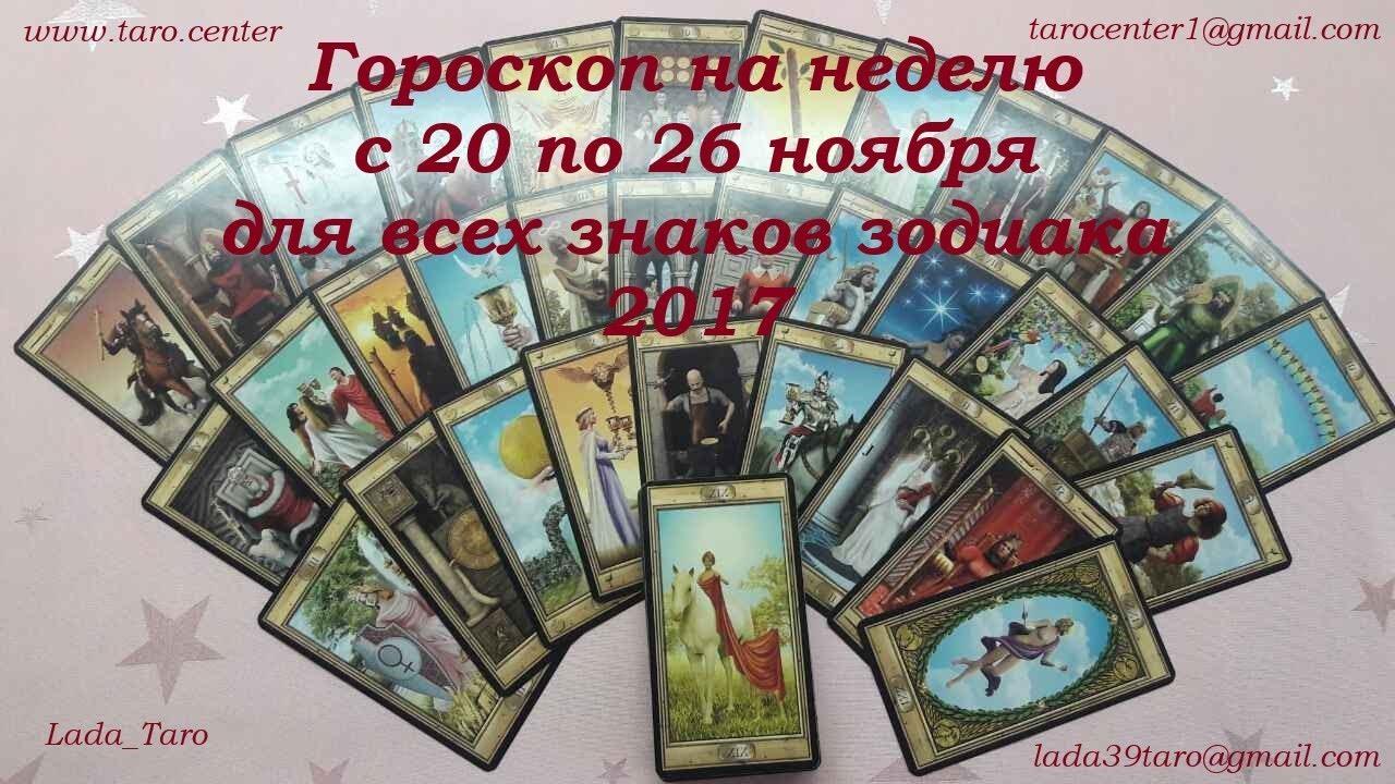 ♌ гороскоп лев на 23 декабря в первой половине суток события будут развиваться явно не по вашему сценарию.