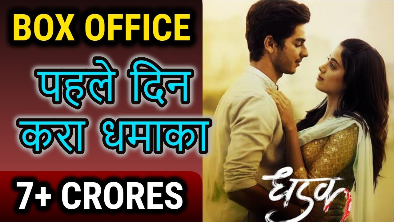 Image result for latest images of dhadak movie box office collection