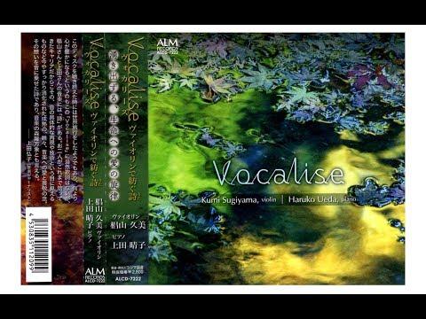 Songs My Mother Taught Me:Dvorak / Kumi Sugiyama & Haruko Ueda 椙山久美&上田晴子
