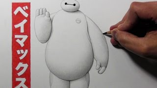 """Drawing Time Lapse: Baymax from """"Big Hero 6"""""""