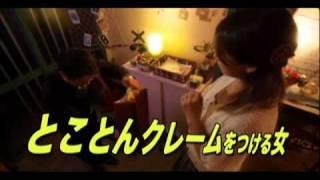 2011年1月15日(土)よりヒューマントラストシネマ渋谷ほか全国順次公開...