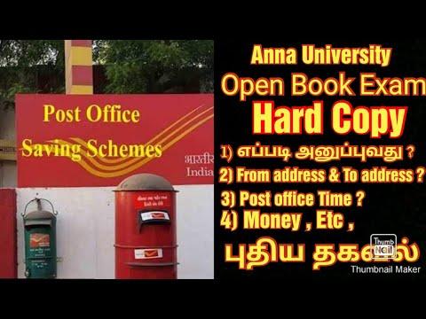 anna university open book exam hard copy sending process  how to post hard copy  latest news Re-Exam