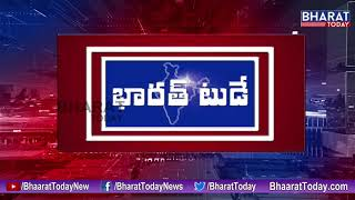 Bharat Today ll Latest News Updates ll National News ll 27 April ll Bharat Today