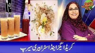 Curried Eggs & Strawberry Syrup - Daawat-e-Rahat - 25 April 2019