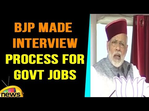 BJP made interview process for govt jobs more transparent, says PM Modi in Kangra | Mango News