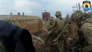 Разведвзвод Азова. Разведка боем под Иловайском.