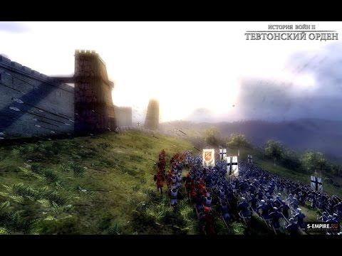 Real Warfare 2 Northern Crusades скачать через торрент