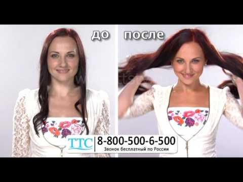 Волосы женский секрет отзывы о леомакс