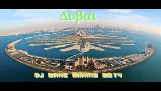 Fly DjS feat Alessia - Dubai ( By Dj OrHe )