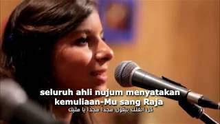 Aku bernyanyi memuji Engkau (Lagu Rohani Arab)