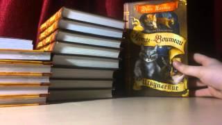 Мои книги Котов-Воителей! Первое видео!
