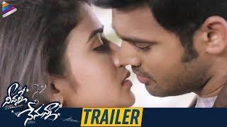 Neevalle Nenunna Trailer | Surya Sreenivas | Sri Pallavi | 2020 Latest Telugu Movie Trailers