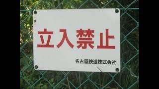 犬山モノレール廃線跡訪問 廃線から13年