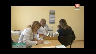 видео Стоматологическая поликлиника № 12