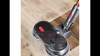 D 0443다이슨 전용 물걸레 청소기 헤드 키트 V7 …