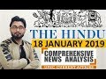 18 JANUARY 2019 The HINDU NEWSPAPER ANALYSIS TODAY in Hindi (हिंदी में) - News Current Affairs  IQ