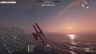 Battlefield 1 - максимальная скорость разворота на самолете!