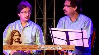 Barir Kache Arshi nagar (Lalan Geeti) by Mansur Fakir