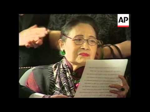 USA: WASHINGTON: CHIANG KAI-SHEK CELEBRATES HER 100TH BIRTHDAY
