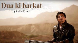 Dua ki Barkat by Zubin Ernest
