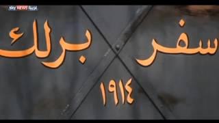 لبنان.. معرض لتوثيق عقود من الأعمال السينمائية