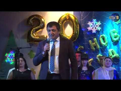 Новогодний концерт-2020 г. c. Ахты