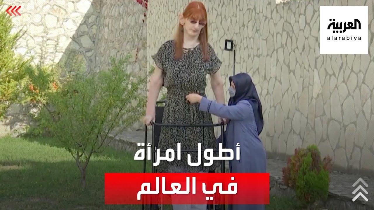 صورة فيديو : شابة تركية تدخل موسوعة غينيس كأطول امرأة في العالم