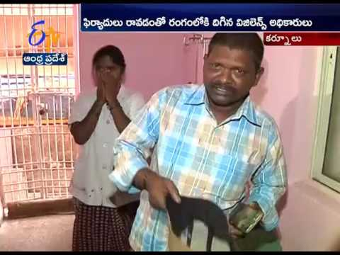 Fake Doctors Exposed In Adoni of Kurnool | Three Arrested by Police