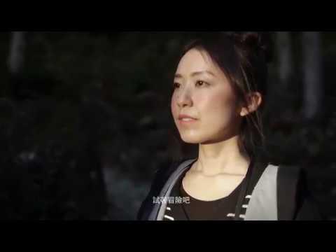 飛騨国 下呂の旅 秋 一人旅30(繁体)