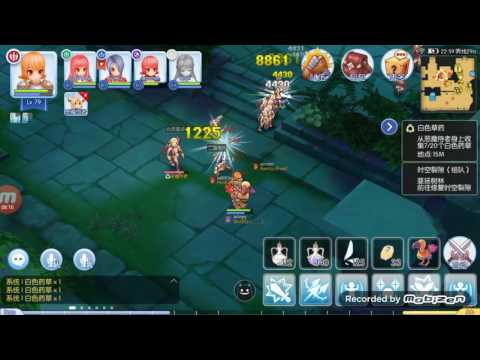 RAG: Ragnarok mobile 3D Knight Vit Alone Daily Quest Glast Heim (Quests)