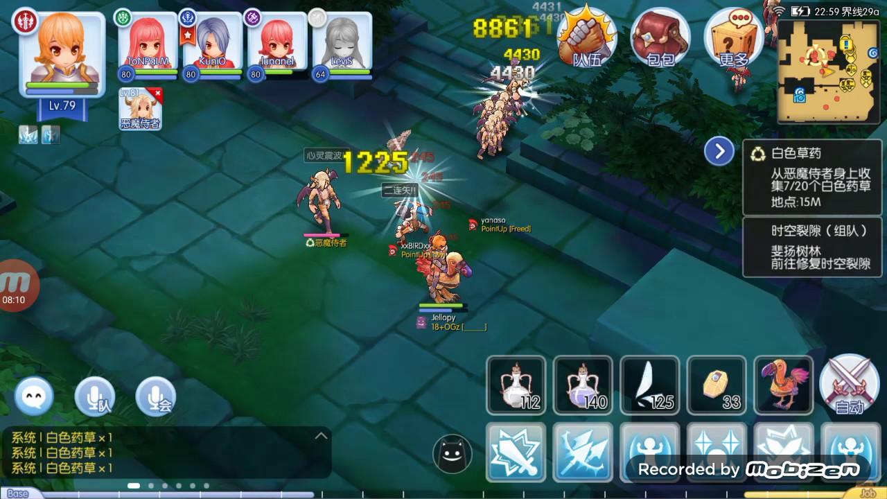 Ragnarok Mobile 3D Knight Vit Alone Daily Quest Glast Heim