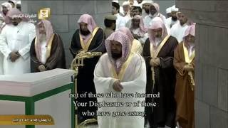Makkah Taraweeh 2016 Night 13  1st 10 rakats by sheikh shuraim صلاة تراويح مكة 2016 الليلة 13