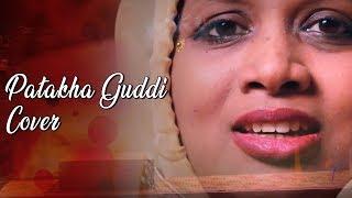 Patakha Guddi AR Rahman cover feat Padmalatha