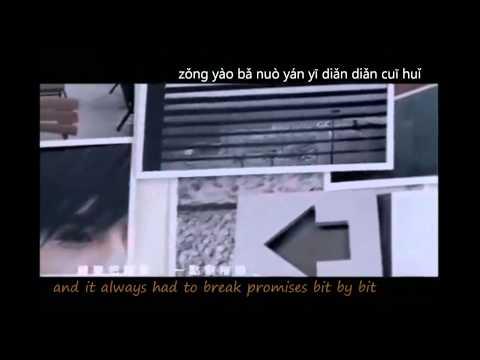 S.H.E - Tian Hui (天灰) Grey Sky ( Pinyin and English Trans.)