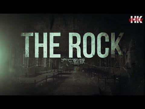 HK URBEX: Abandoned refugee prison - 'The Rock'