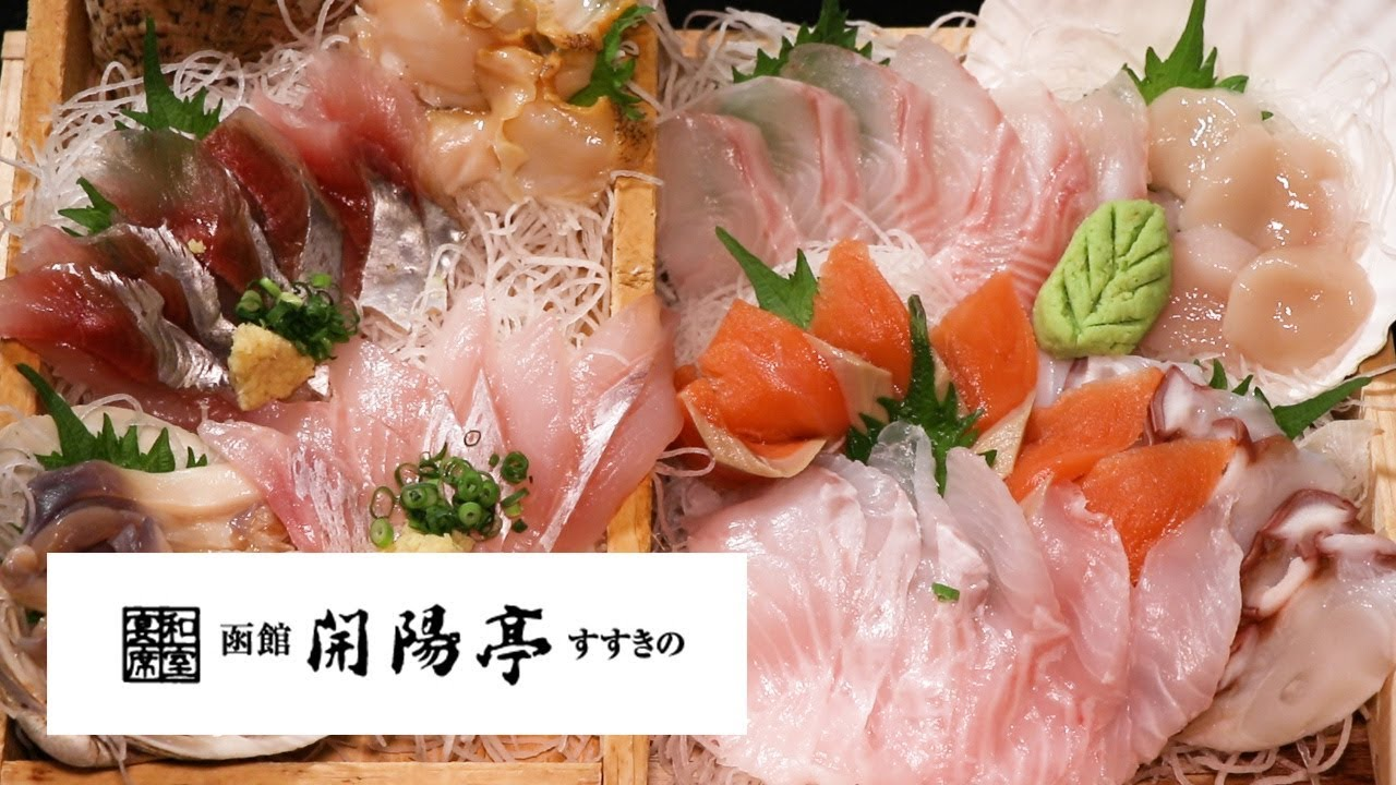 Natural Hokkaido seafood at an affordable price