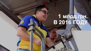 Інфраструктурні досягнення Одеси