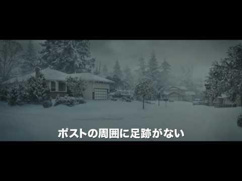 【映画】★アメイジング・ジャーニー 神の小屋より(あらすじ・動画)★